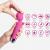 Six Nine Massage Wand Massagestab kabelloser elektrisch - 20 Verschiedene Vibrationsarten 8 Geschwindigkeiten - inkl. Reisetasche (Rosa) - 3